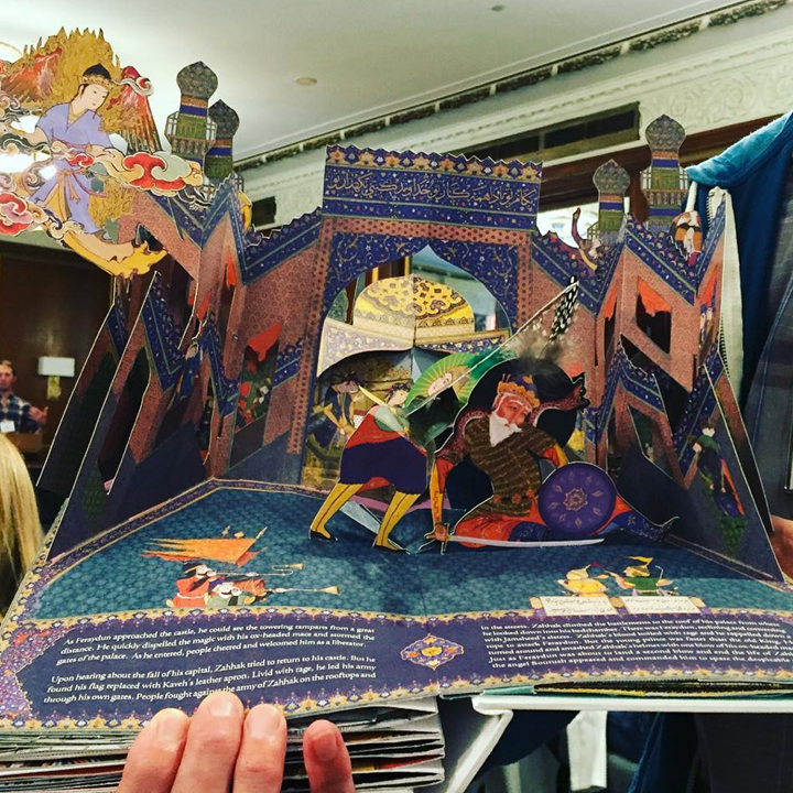 simon arizpe zahhak pop-up book