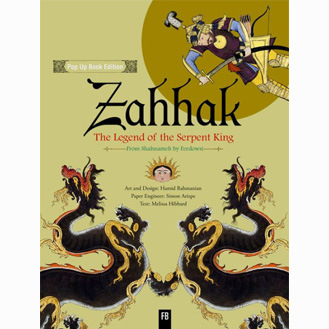 zahhak pop-up book Simon Arizpe