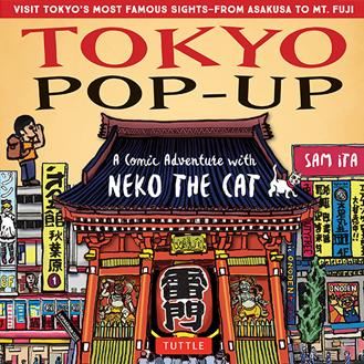 Tokyo Pop-Up Book Sam Ita